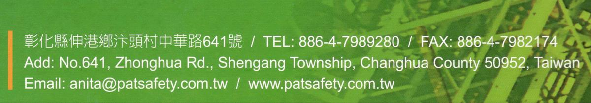 PAT SAFETY CO., LTD.